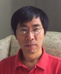 Frank Gao